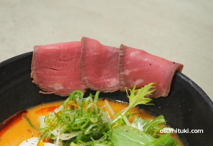 オーストラリア産牛肉のレアチャーシューが付いてきます