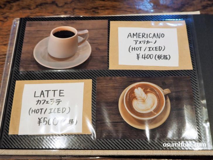 コーヒーは400円からあります(カフェ ガレージ)