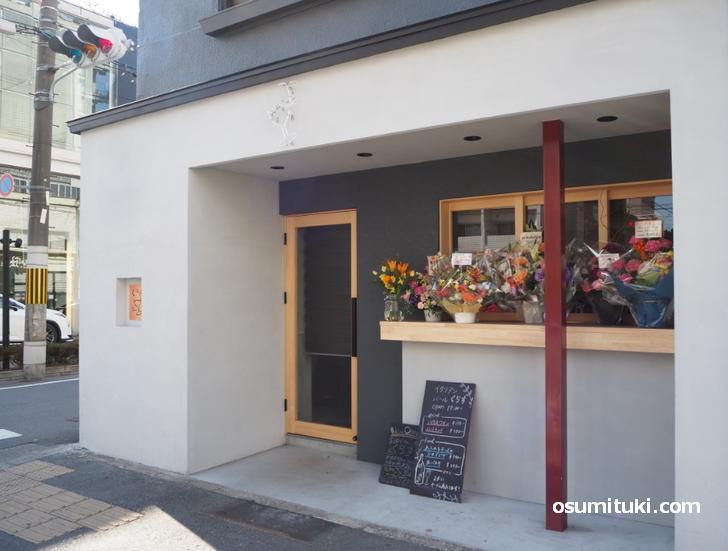 Bar KuRaSu (店舗外観写真)