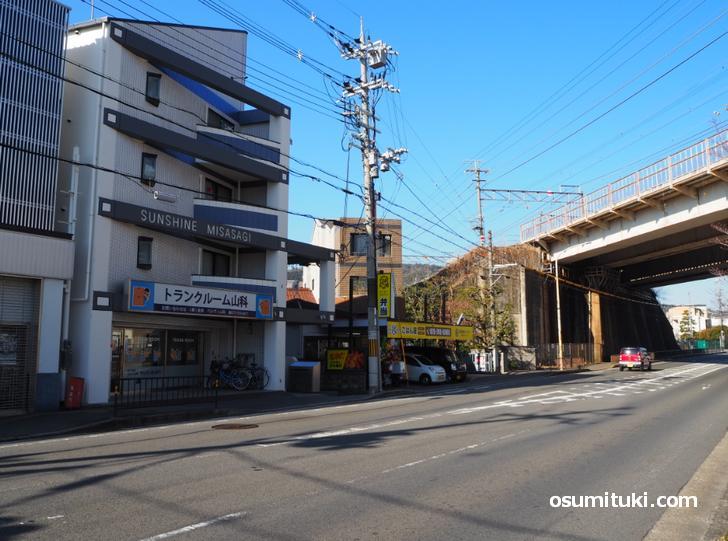 ごはん屋 山科店(店舗外観写真)
