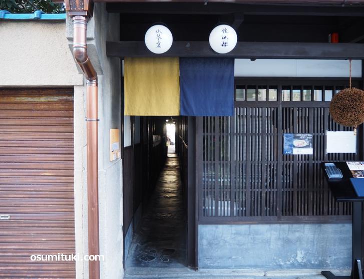 水琴窟は路地奥にある中華料理店です