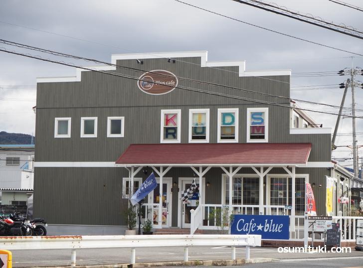 開運ラーメン ヨロコビ大社 槙島店の場所は宇治市槙島の「Cafe☆blue」跡地