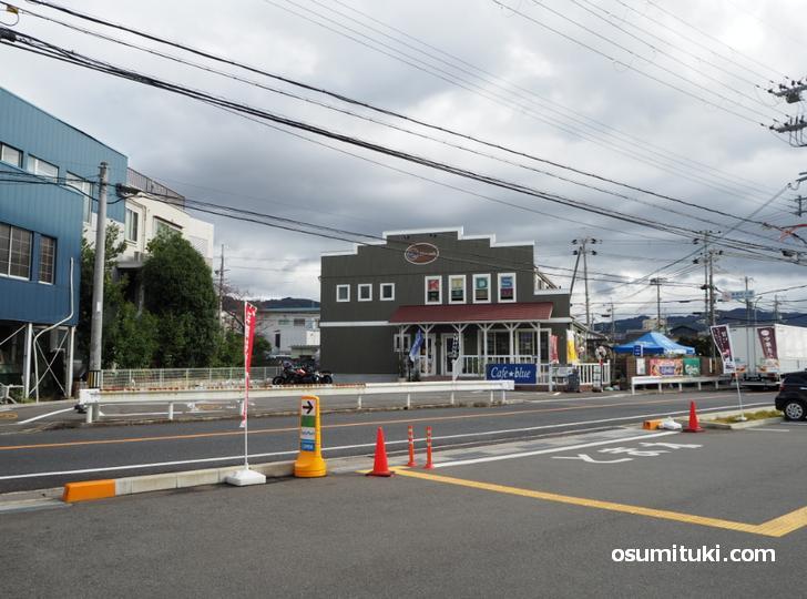 開運ラーメン ヨロコビ大社 槙島店は宇治徳洲会病院の北東角にあります