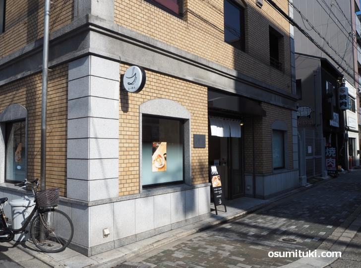 丸太町駅から徒歩3分の立地です(醍ぶ 2号店)