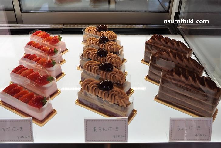 ケーキは420円~520円で販売されています(あきなのおやつ)