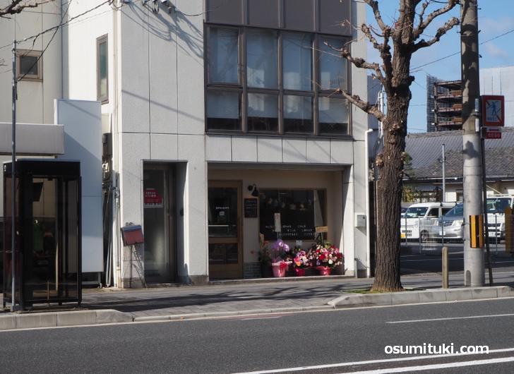 あきなのおやつ(店舗外観写真)