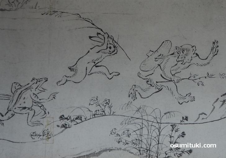日本最古の漫画とも言われる国宝「鳥獣人物戯画」