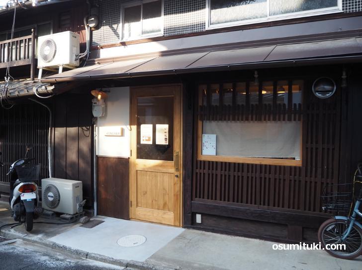 2021年1月31日オープン KONONEKI Cafe
