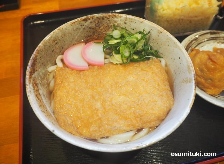 きつね(460円)