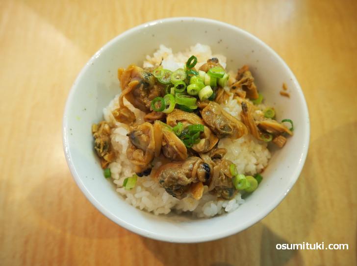 アサリ飯(300円)