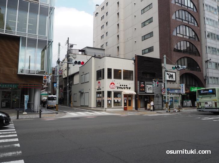 寿司酒場フクハウチ(店舗外観写真)