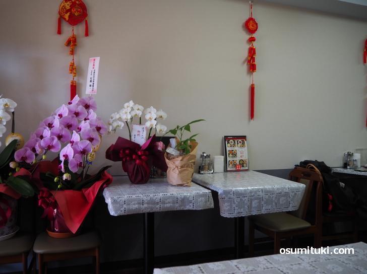 中国料理 徳涌(店内写真)