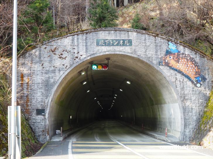 坂下トンネル出入口にある信号機(反対側)