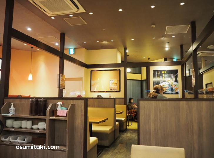 京の中華ハマムラ イオンモールKYOTO店(店内写真)