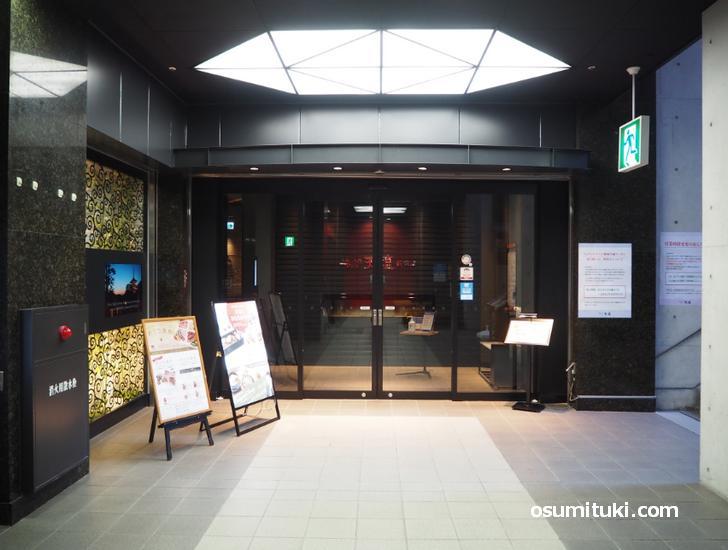 焼肉の名門 天壇 西院店(店舗外観写真)