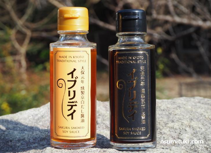 京都産の燻製醤油「イブリデイ」も使われていました