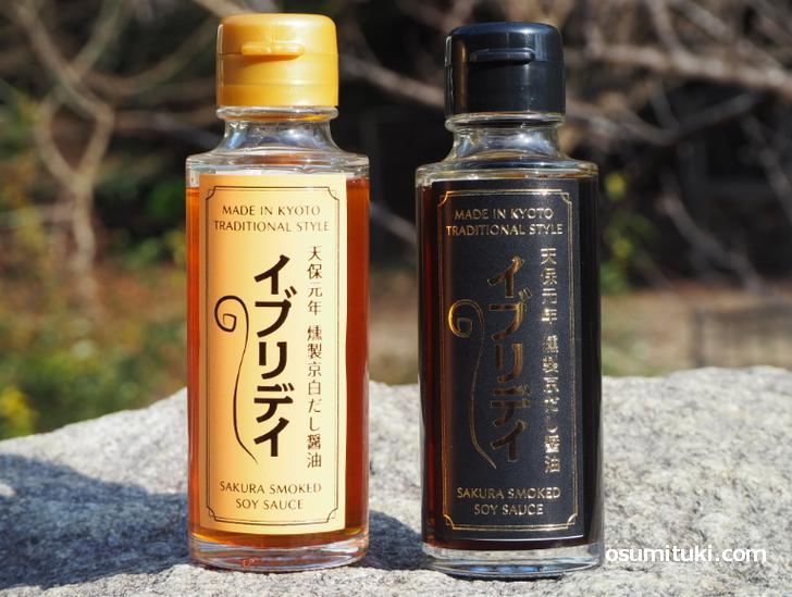 京都の「燻製京だし醤油イブリデイ」