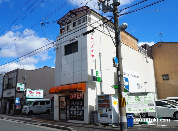 開店するのは「餃子の王将東寺店」の跡地