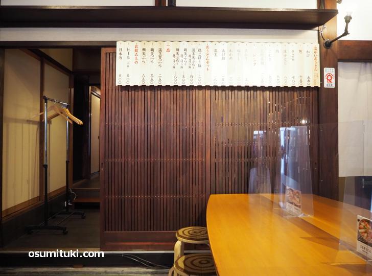 京都感強めの雰囲気で観光客向けかも(京うどんこむぎ)