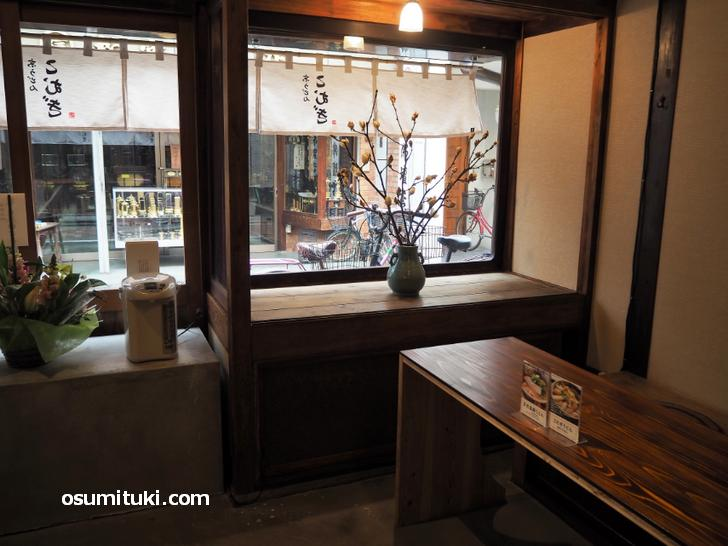 お店の雰囲気は「京都らしい」の一言