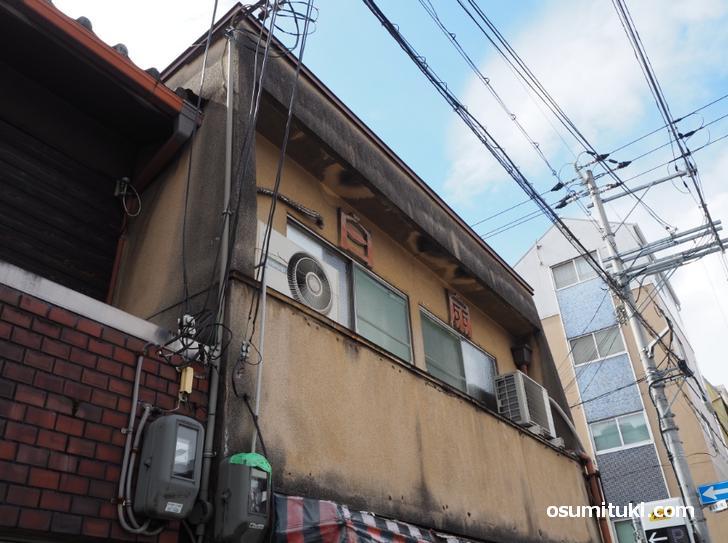 レストラン白扇(京都・丸太町)
