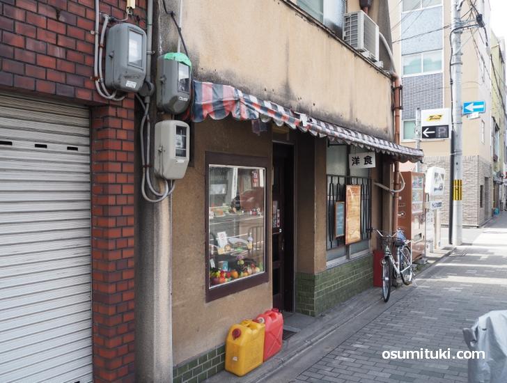 レストラン白扇(店舗外観写真)
