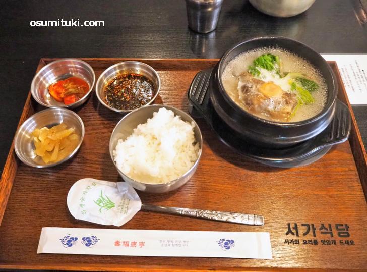 徐家特製 近江牛テールスープ(1280円)