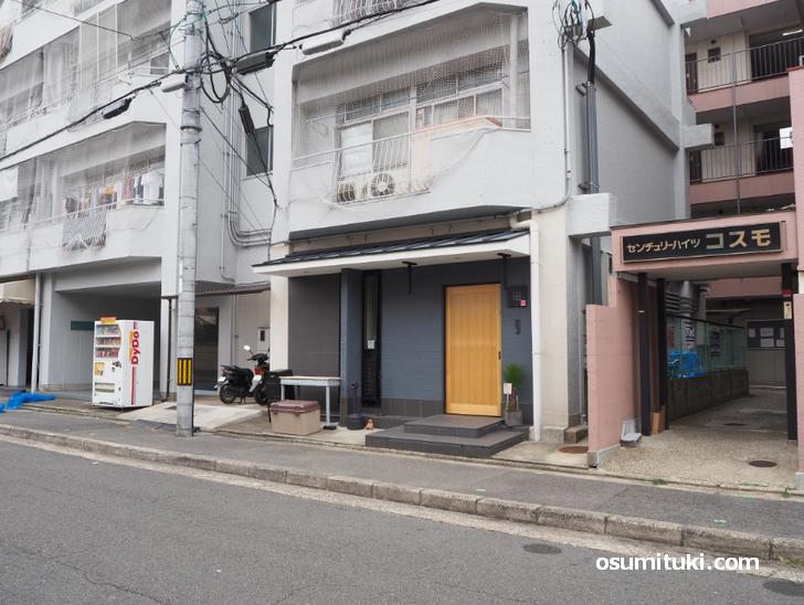 厨幾松(店舗外観写真)