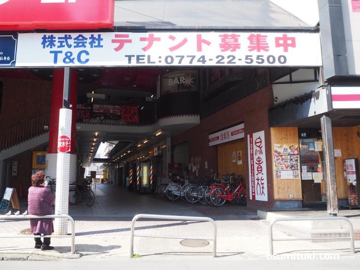 場所は商業施設「OGURA STATION PARK」の1階左奥
