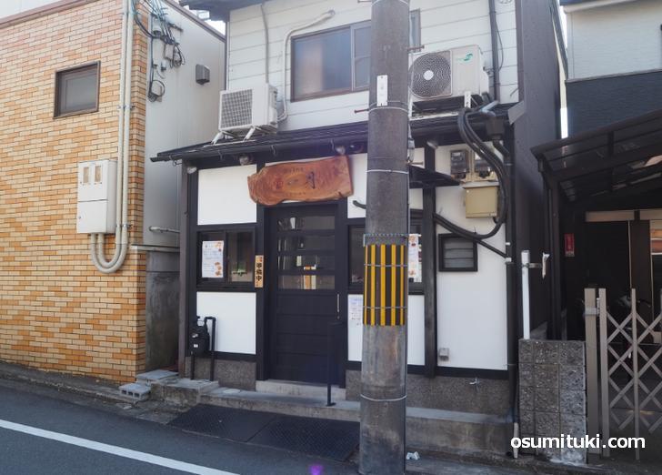 2021年2月8日オープン 餃子専門店 一丹(いったん)