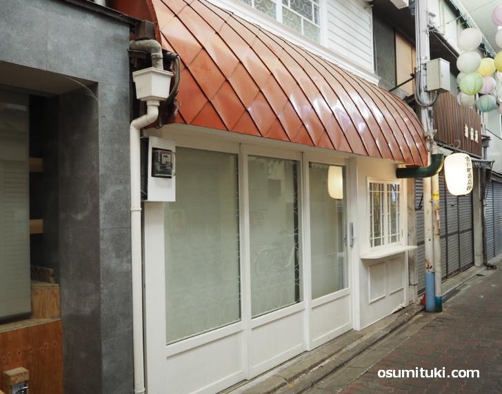 2021年4月オープン ロカヒ菓子店