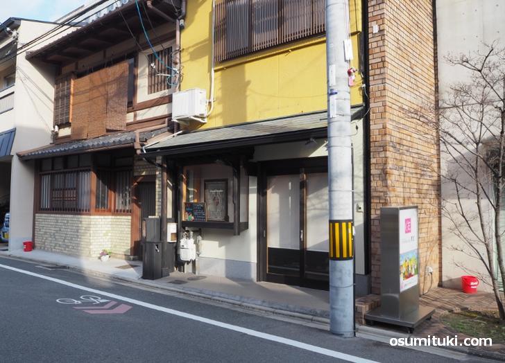 瓢堂珈琲(カフェ瓢堂)外観写真
