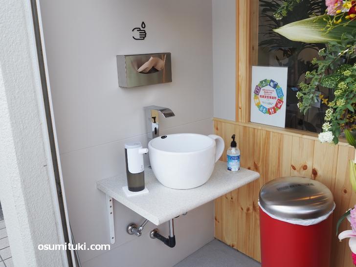 これは新しい「入口はいる前に手洗い」があります