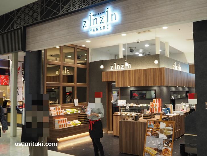 Gaspard zinzin HANARÉ イオンモール京都桂川店