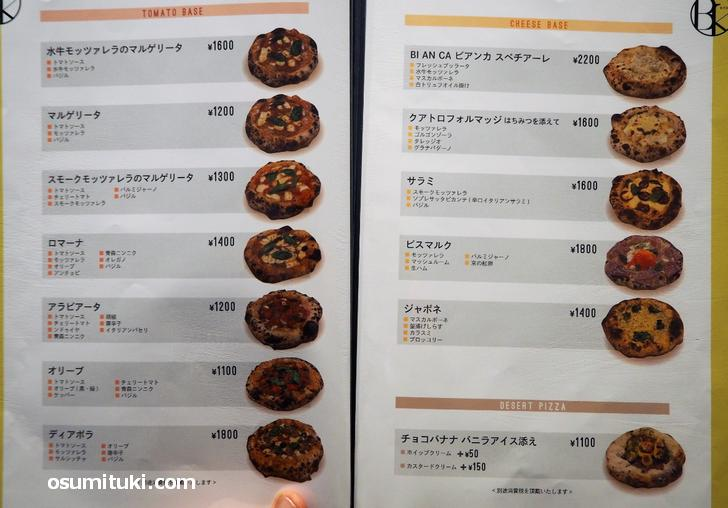 ピザは13種類と豊富で窯焼きです