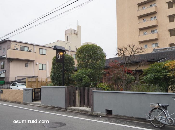 丸太町駅から西へ、室町通下がってすぐにあります(BI AN CA)