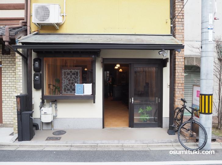2021年2月22日オープン 瓢堂珈琲(hyodocoffee)