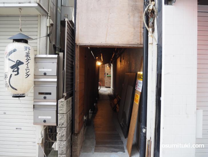 らーめん 長しま 木屋町本店が閉店(2021年3月4日時撮影)