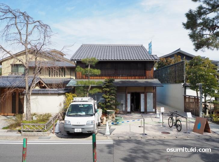 2021年3月20日オープン The Lounge -Kyoto-
