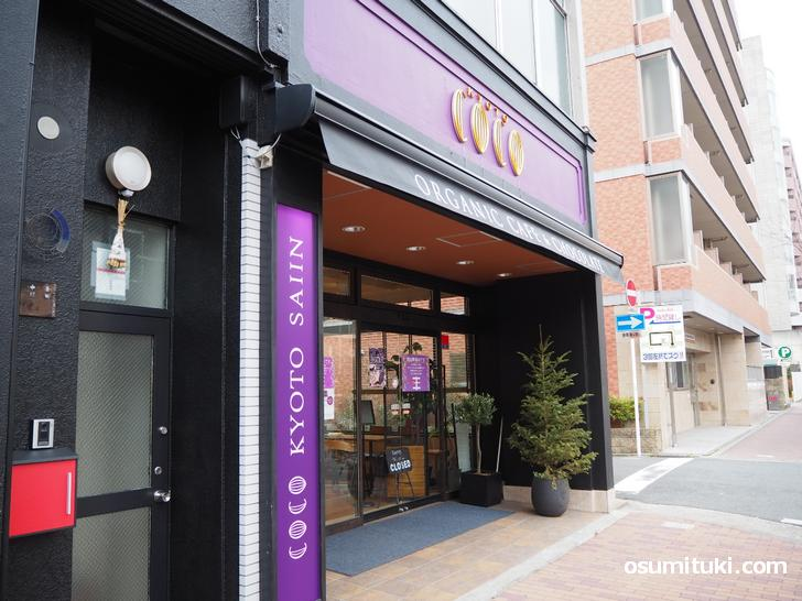 2021年3月5日オープン COCO KYOTO 西院店