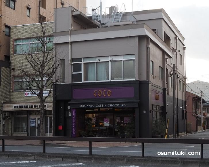 COCO KYOTO 西院店(店舗外観写真)