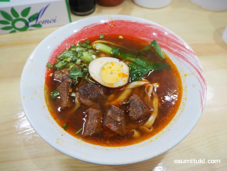 台湾風牛肉麺(900円)