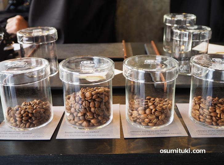 コーヒー豆を2種類、自分で選ぶかお任せでチョイス!