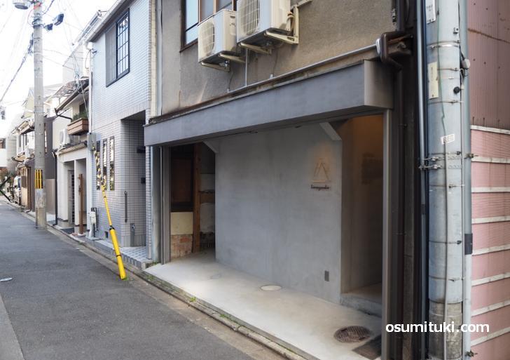 kumagusuku(店舗外観写真)