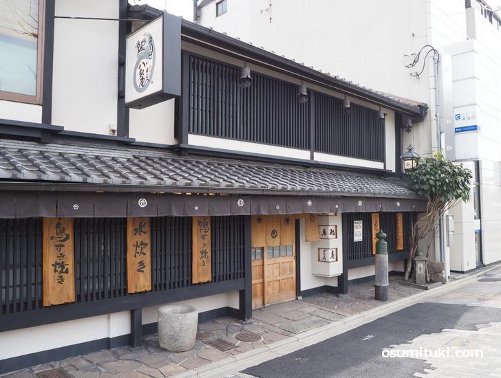 京の鳥どころ八起庵 丸太町本店は神宮丸太町駅から徒歩1分