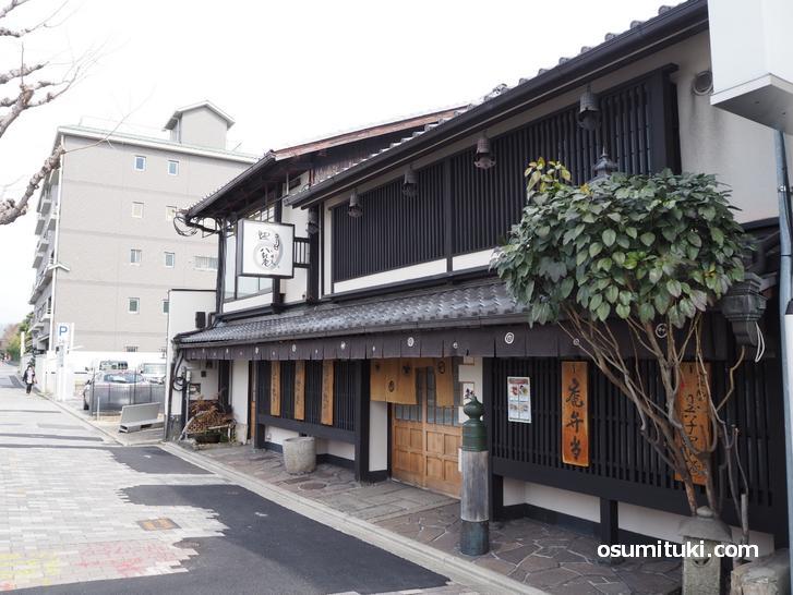 京の鳥どころ八起庵 丸太町本店(店舗外観写真)