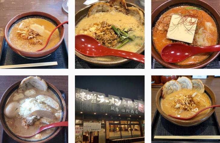麺場 田所商店(インスタグラム)