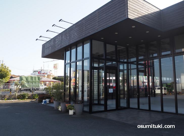 2021年6月オープン 麺場 田所商店 八幡店