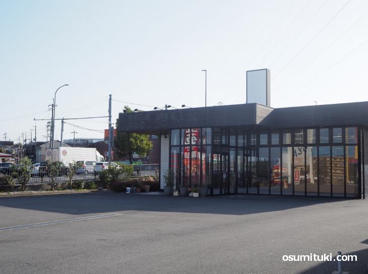 麺場 田所商店 八幡店(店舗外観写真)