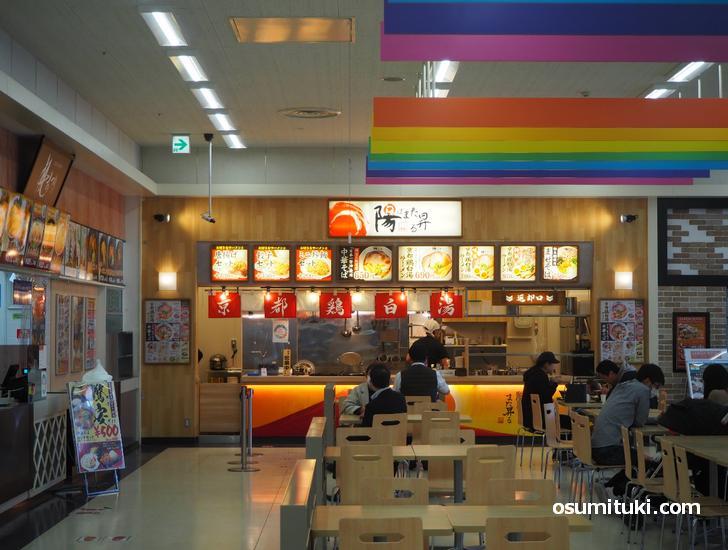 MEGAドン・キホーテUNY精華台店 東棟1階フードコートで開業